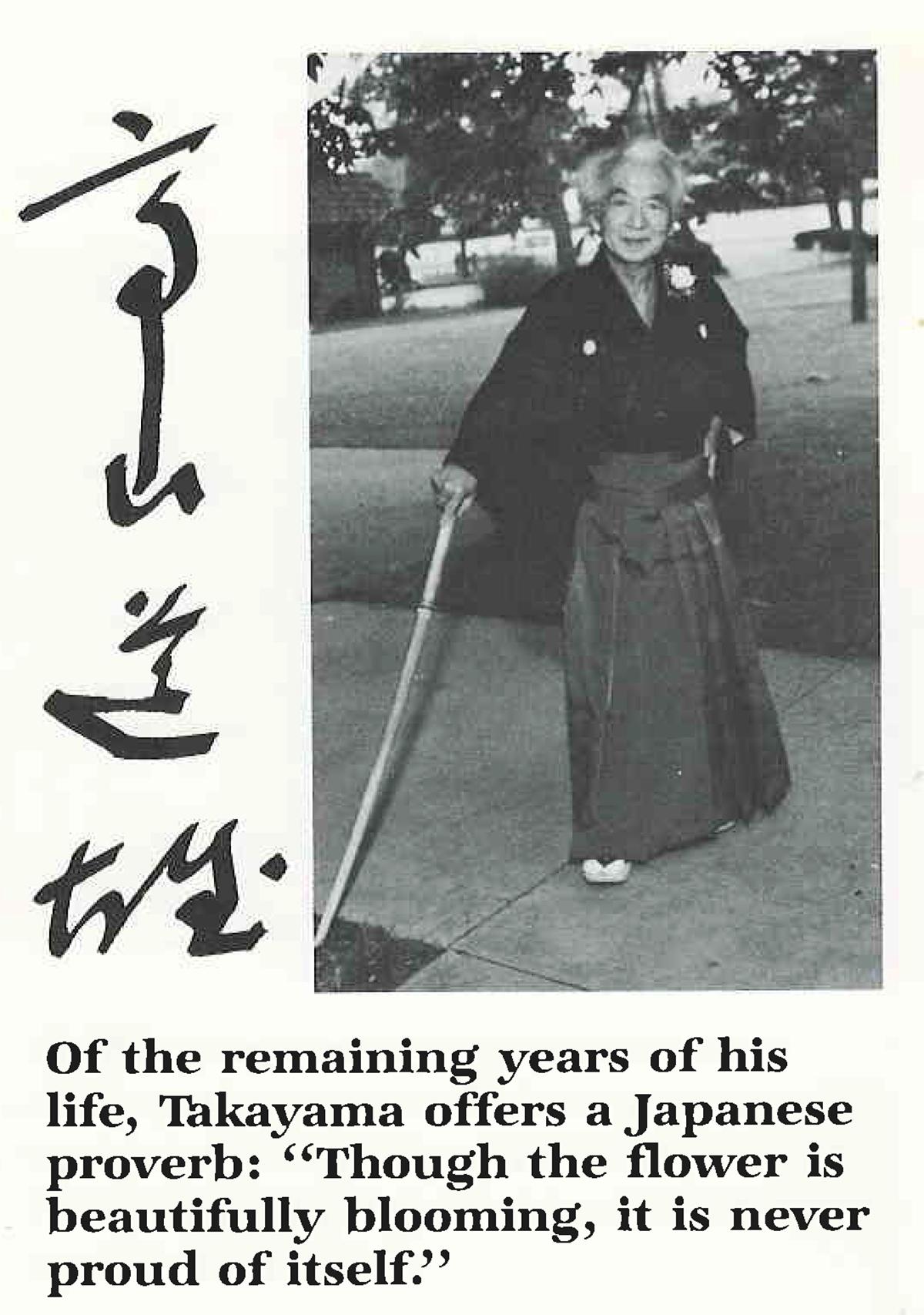Michio Takayama